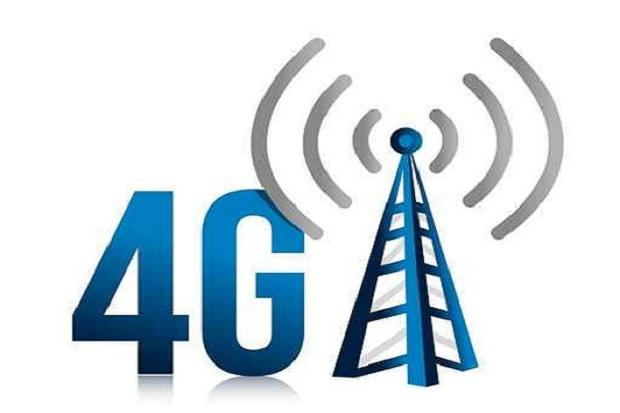 Gigabit 4G LTE Technology 8T8R Beamforming